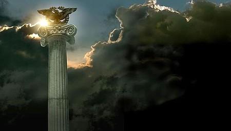 LEGIO VI VICTRIX AIGLE SUR COLONNE ROMA