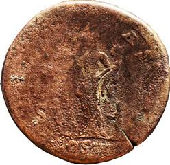 R/ Hilaritas debout à gauche tenant une corne d'abondance de la main gauche et donnant une palme à un enfant au sol ; à droite : une jeune fille. COS III sous la ligne de sol. )TAS( Sesterce, Rome, 128, Ric 970, W17, C1.