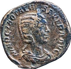 OTACILIA SEVERA (244-249) (Femme de Philippe l'Arabe)  52 A/ Buste diadémé à droite, drapé. MARCIA OTACIL-SEVERA AVG